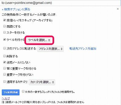 gmail3-s
