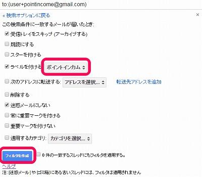 gmail5-s